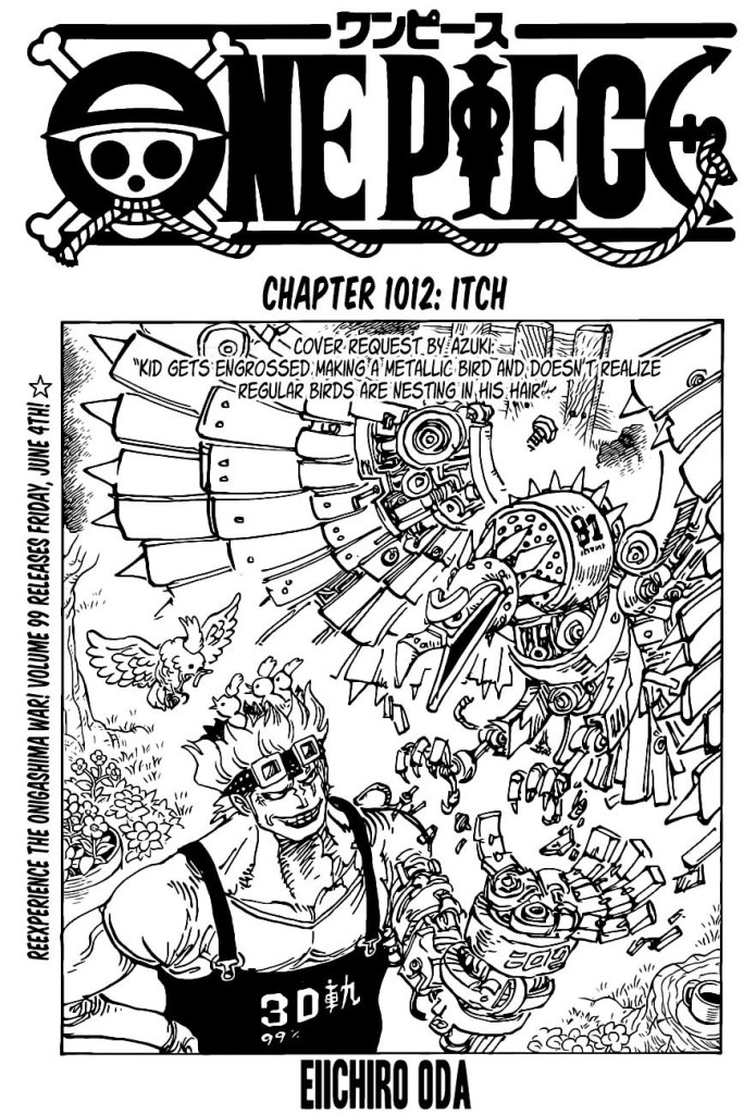 One Piece Chapter 1012 Cover Page