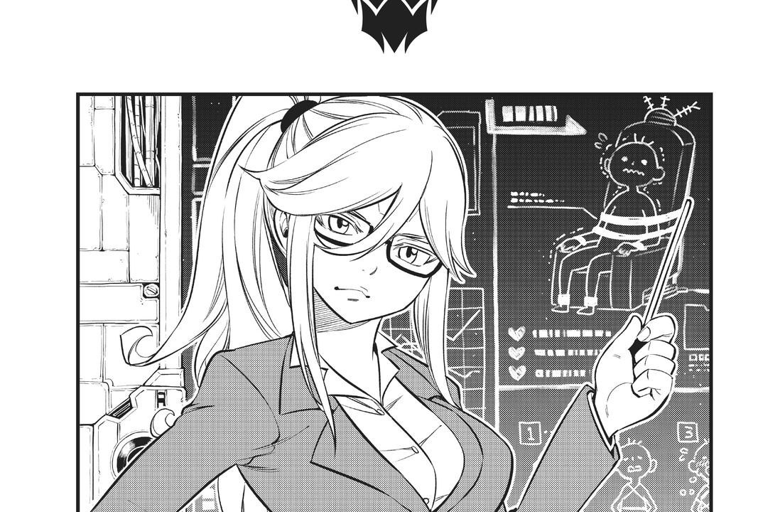 Edens Zero Chapter 142 Cover Page