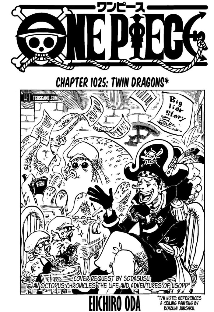 One Piece Chapter 1025 Cover Page