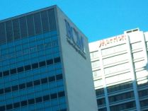 Texas Medical Center - Marriott