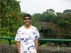 Hawaii Vacation - Rishi Rainbow Falls