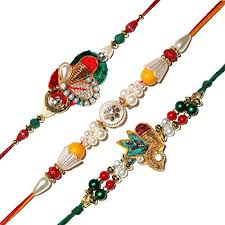 latest rakhi