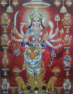 Navratri Images with Quotes in Hindi