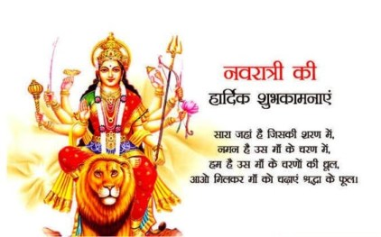 Navratri Image with Comment