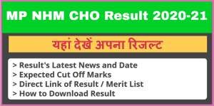 MP NHM CHO Result 2020