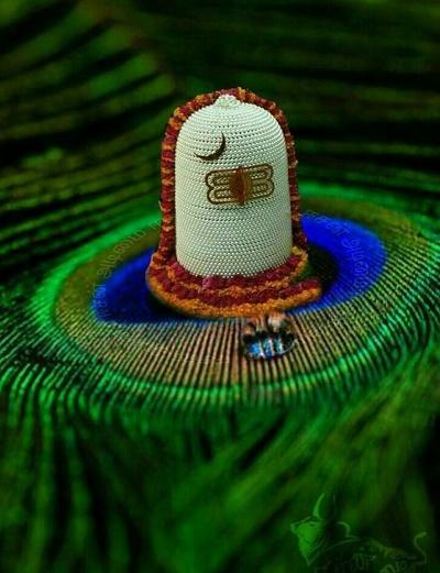 Full Hd Mahakal Ujjain Wallpaper - Mahakaleshwar ...