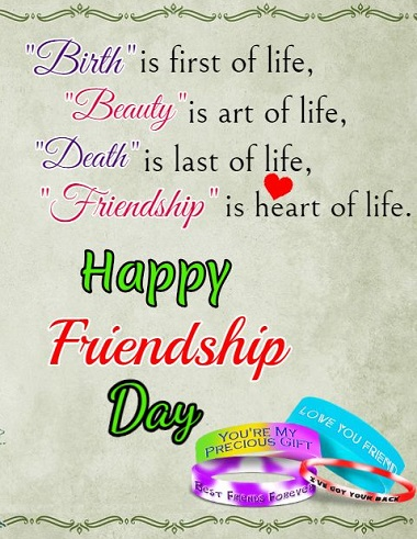 Friendship Day 2020 Hd Photo Images Wallpaper Love Gf Bf