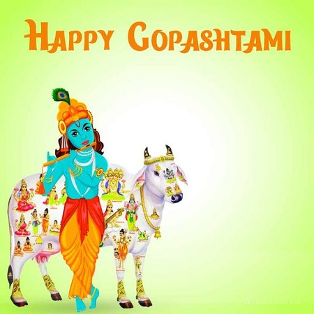 images For Gopashtami Picture Photo HD 3D Wallpaper