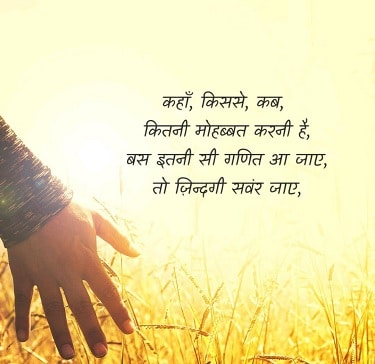 Photo Pics Poster Images for National Mathematics Day Quotes Shayari