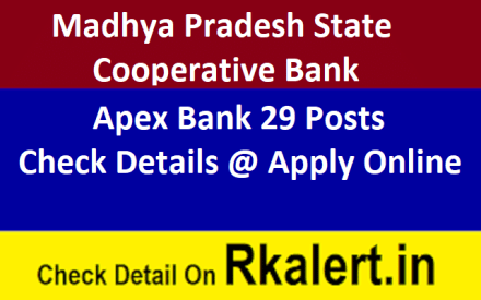 MP State Cooperative Bank Recruitment 2021