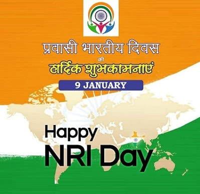 NRI Day Android Mobile iPhone Screen Wallpaper