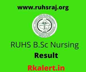 RUHS B.Sc Nursing Entrance Exam Result
