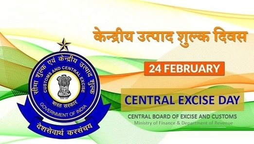 Happy Central Excise Day 2021 images Photo Pictures Wallpaper