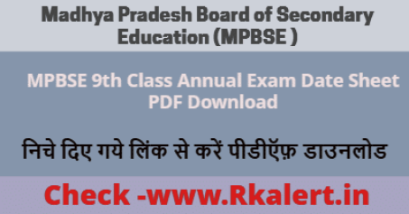 MP Board 9th Exam Time Table 2021 MPBSE IXth Class Annual Exam Date Sheet