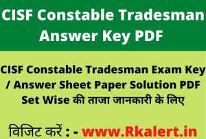 CISF Constable Tradesman Answer Key