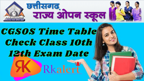 CGSOS Time Table Class 10th 12th Exam Date