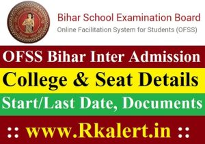 Bihar OFSS Inter Admission Form Date Seat Details Documents