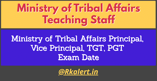 Ministry of Tribal Affairs Teaching Staff Admit Card 2021