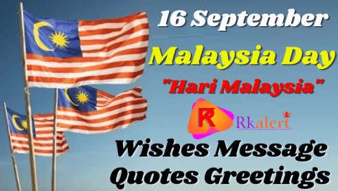 Malaysia Day Wishes Message Quotes Greetings Poem Slogan