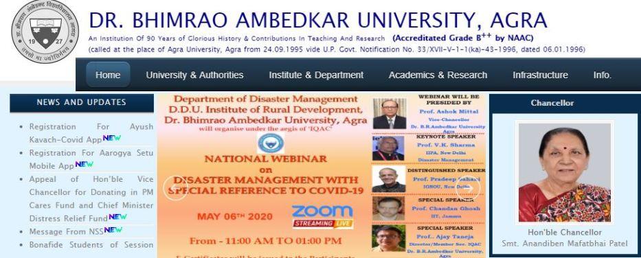 DBRAU Agra University BA 1st year 2nd year 3rd year Result 2020
