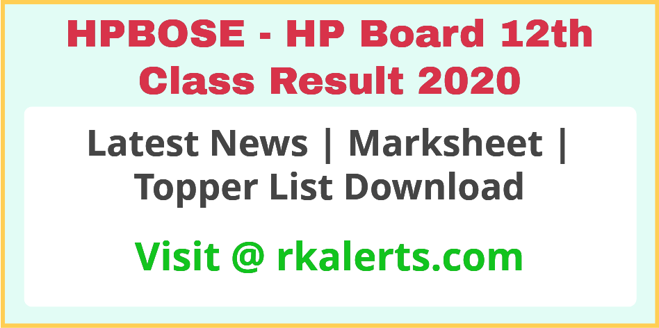 HP Board Dharamshala 12th Class Result 2020