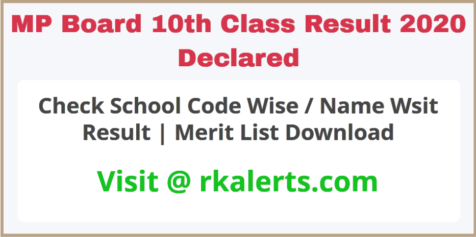 MPBSE 10th Class Exam Results 2020