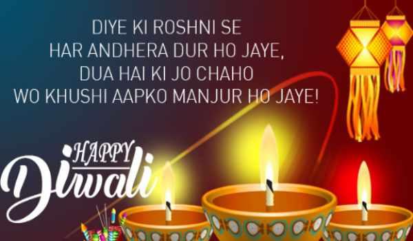 Download Happy Diwali Quotes Image Photo Wallpaper 2020
