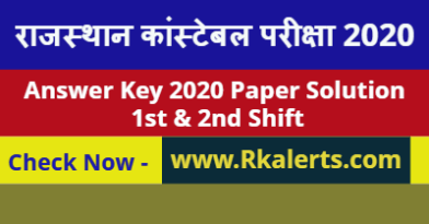 Rajasthan Police Constable Answer Key 2020 Exam Paper Review Analysis 1st 2nd Sift