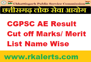 CGPSC AE Result 2020-21