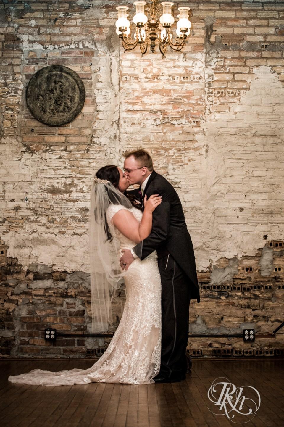 Kellerman's Event Center bride and groom kiss