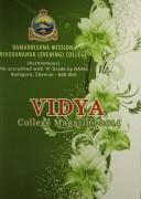 Vidya Magazine -2014