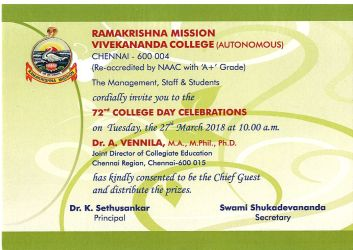 72nd College Day Celebrations