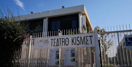 Annullati gli spettacoli del week-end al Kismet, Radar e Cittadella degli Artisti. Le info sui biglietti