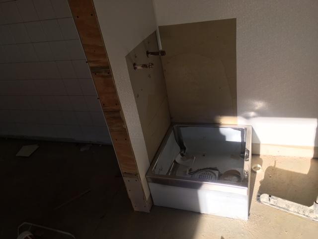 Mop Sink