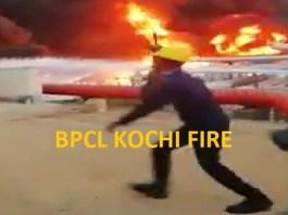 KOCHI BPCL FIRE
