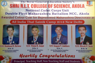 NCC Achievements (1)