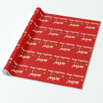 Merry Christmas tree lights wrapping paper