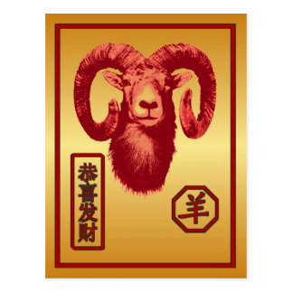 PHOTO MOMENT: Chinese New Year 2015 - Year of the Sheep/Goat (6/6)