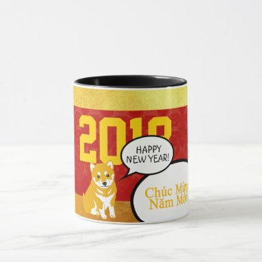 2018 Dog Year Puppy greeting in Vietnamese Mug