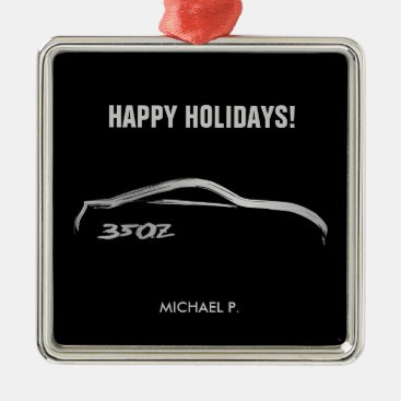 350Z Silver brushstroke Christmas Ornament