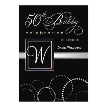 50th Birthday Party Adult - Silver Monogram Invitation