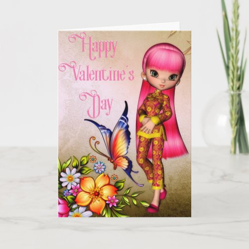 Asian Girl Happy Valentine's Day Greeting Card 2