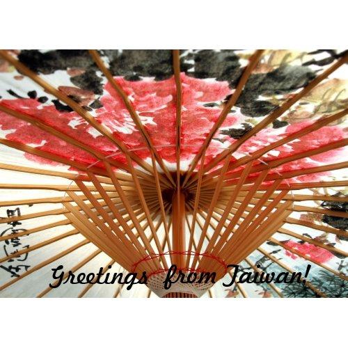 Bamboo Hang Painted Umbrella zazzle_card