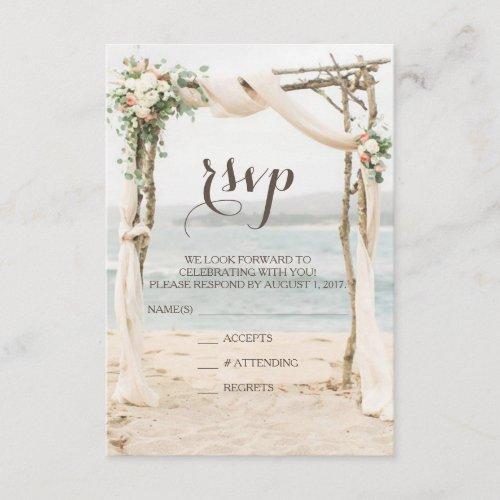 Beach Arbor Wedding RSVP