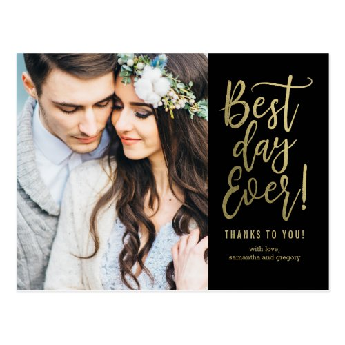 Best Day Ever EDITABLE COLOR Thank You Postcard