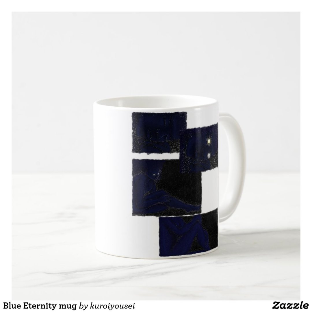 Blue Eternity mug