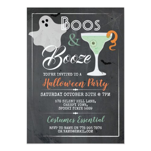 Boos & Booze Halloween Party Cocktail Spooky Ghost Invitation