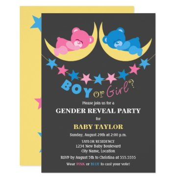 Boy Or Girl Teddy Bears Gender Reveal Party Invitation