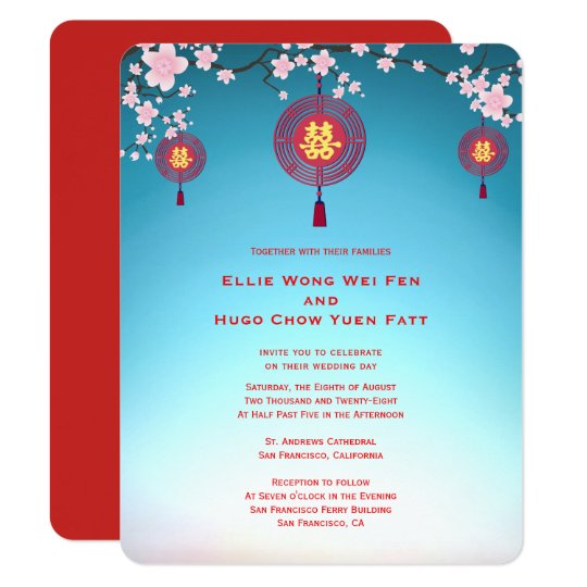 Cherry Blossoms And Chinese Lucky Charms Wedding Invitation