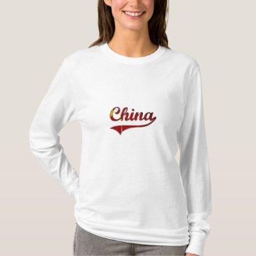 China Retro Text T-Shirt